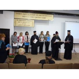 Пловдивска митрополия размножи добрите практики